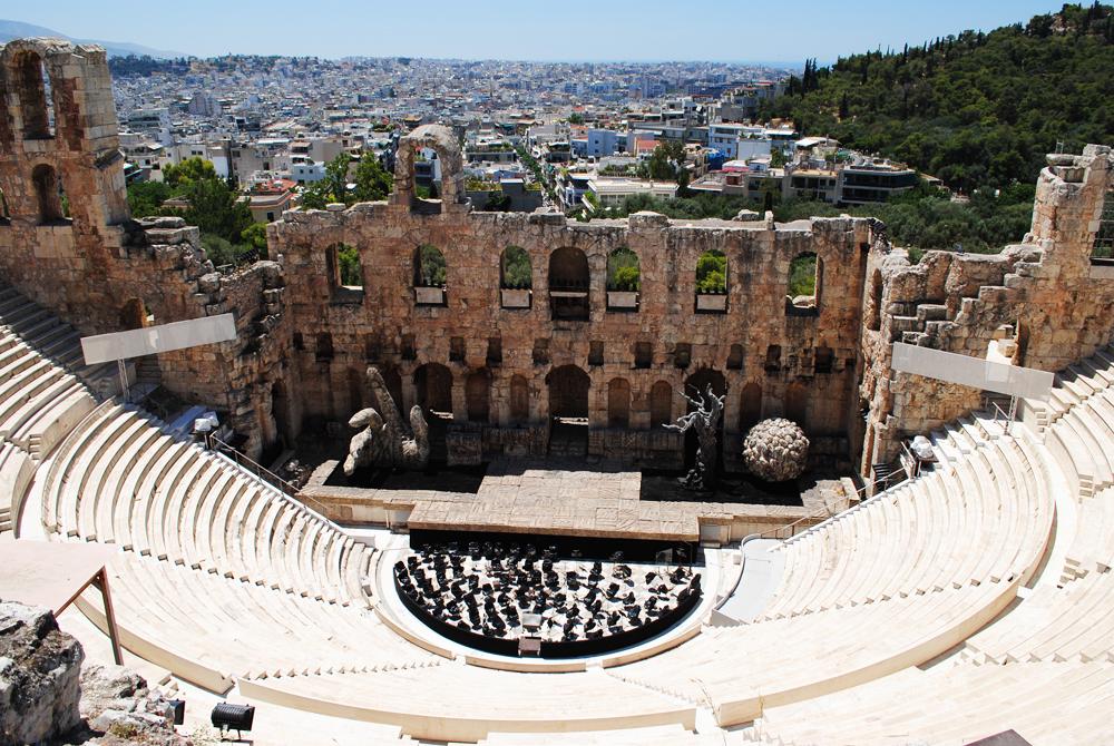 Atenaii (30)